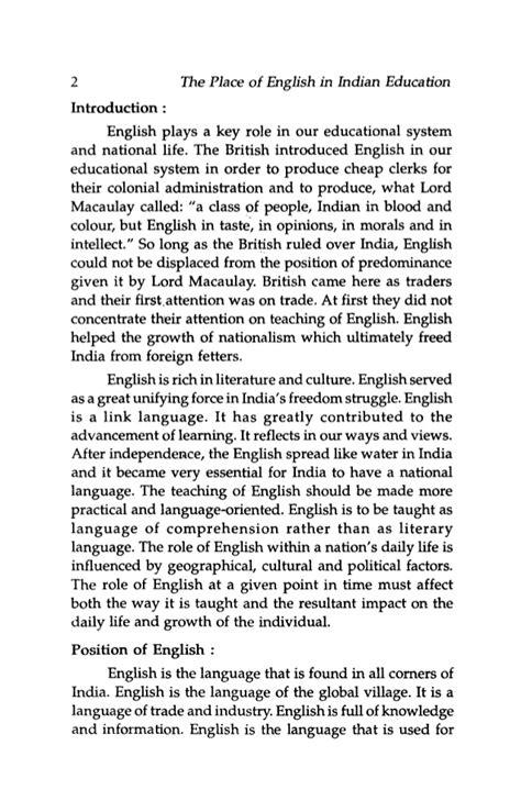 importance of english language essay  weak sealga