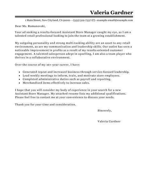 Sample cover letter for bookstore associate — WEAK-SEAL.GA